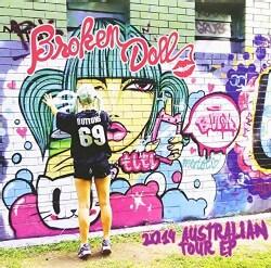 BROKEN DOLL - 2014 AUSTRALIAN TOUR EP