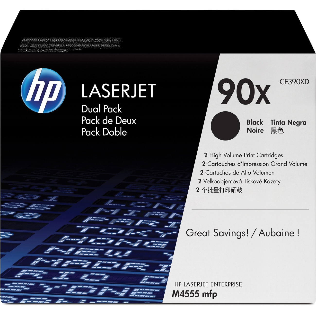HP 90X Toner Cartridge - Black - Thumbnail 0