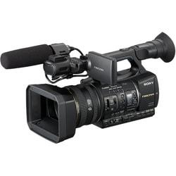 """Sony HXRNX5U Digital Camcorder - 3.2"""" LCD - CMOS - SD"""