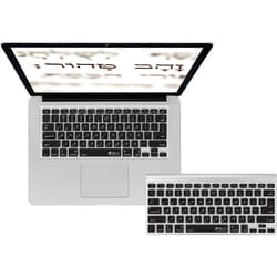 KB Covers Hebrew Keyboard Cover for MacBook/Air 13/Pro (2008+)/Retina