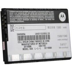 Arclyte Original OEM Mobile Phone Battery - Motorola Droid Bionic XT8