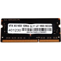 Visiontek 4GB DDR3 SDRAM Memory Module