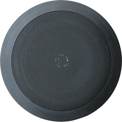 PyleHome PDIC51RDBK Speaker - 150 W PMPO - 2-way - 2 Pack|https://ak1.ostkcdn.com/images/products/etilize/images/250/1026623937.jpg?impolicy=medium