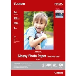 Canon Glossy Photo Paper GP-601 Photo Paper