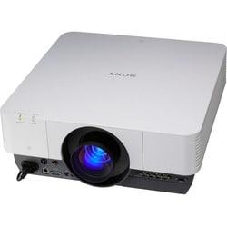 Sony VPLFHZ700L/W LCD Projector - 1080p - HDTV