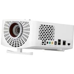 LG PF1500 3D Ready DLP Projector - 1080i - HDTV - 16:9