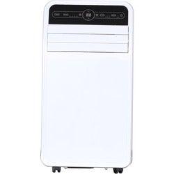 Global Air YPF1-12C 12000 BTU Portable Air Conditioner, Medium, White - Thumbnail 0