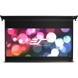 """Elite Screens VMAX Dual VMAX100H95C Electric Projection Screen - 100"""""""
