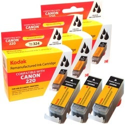 KODAK Remanufactured Ink Cartridge Combo Pack Compatible With Canon P