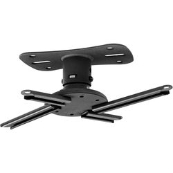 Kanto P101 Ceiling Mount for Projector