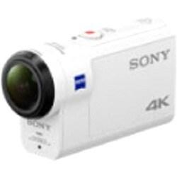 Sony FDR-X3000 Digital Camcorder - Exmor R CMOS - Full HD - White|https://ak1.ostkcdn.com/images/products/etilize/images/250/1035931907.jpg?_ostk_perf_=percv&impolicy=medium