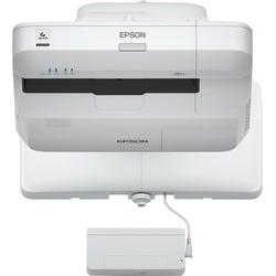 Epson BrightLink 697Ui Ultra Short Throw LCD Projector - Thumbnail 0