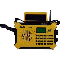 Kaito KA700 Weather & Alert Radio