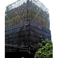 Xtarps - Debris Safety Netting - 20' x 24' (AMN-DN-2024) - Thumbnail 3