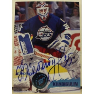 Nikolai Khabibulin Winnipeg Jets Autographed 1995-96 Topps Stadium Club Card