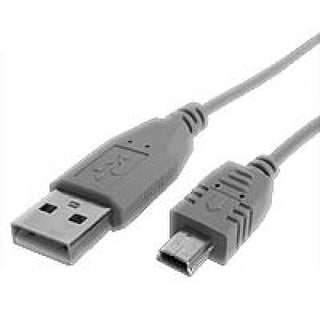 StarTech USB 2.0 Cable - USB A to Mini B - data cable - USB - 10 ft (USB2HABM10) -