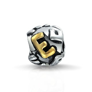 Bling Jewelry Sterling Silver Letter E Alphabet Bead Charm Gold Plated