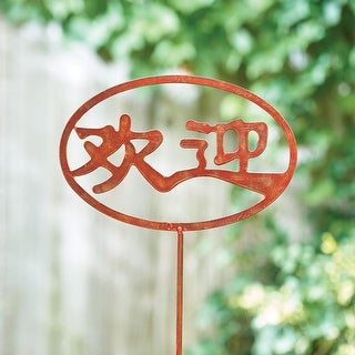 Chinese Welcome Garden Stake - Lawn Ornament