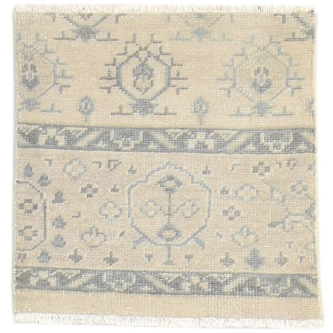 One of a Kind Hand-Knotted Persian 2' Square Oriental Wool Tan Rug - 2' Square