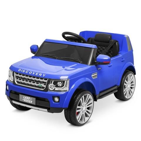 Kidzone Kids 12V Battery Ride On Licensed Land Rover Discovery Vehicle - standard