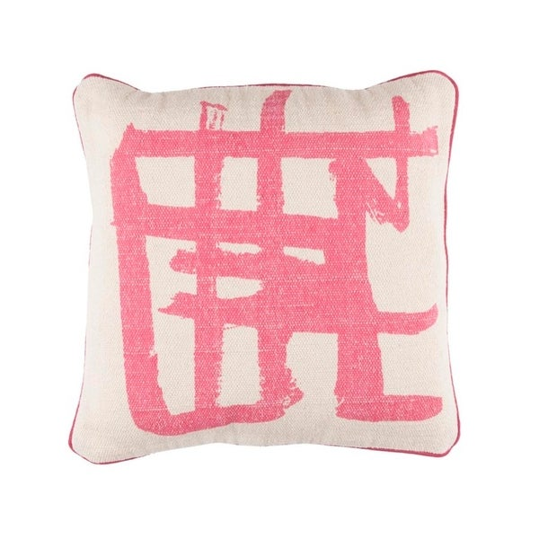 """20"""" Vibrant Pink and Taupe Gray Asian Design Woven Throw Pillow – Down Filler"""