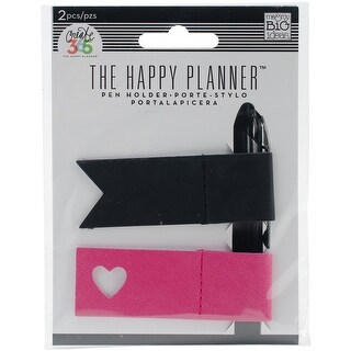 Pink & Black - Create 365 Happy Planner Pen Holder 2/Pkg