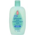 JOHNSON'S Soothing Vapor Bath 15 oz - Thumbnail 0