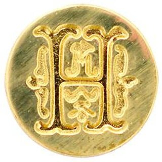 Letter H - Personal Initial Seals With Wax