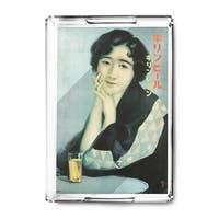 Kirin Beer (Tada) Japan c. 1933 - Vintage Ad (Acrylic Serving Tray)