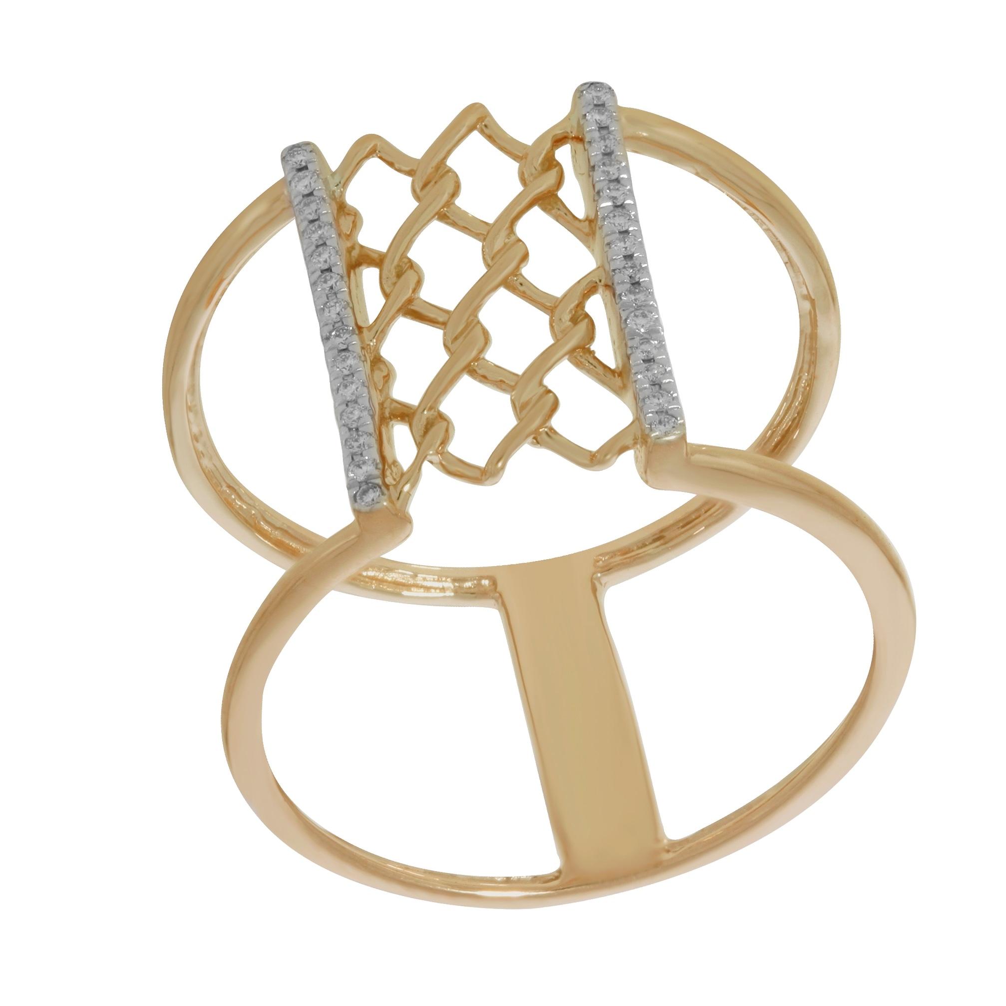 Prism Jewel 0.07CT G-H//I1 Natural Diamond Light Weight Clover Wrap Ring