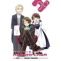 Melancholy of Suzumiya Haruhi-chan 9 - Nagaru Tanigawa