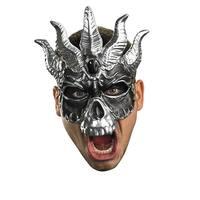 Skull Masquerade Costume Mask - Silver