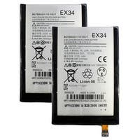 """Battery for Motorola EX34 (2-Pack) Replacement Battery"""