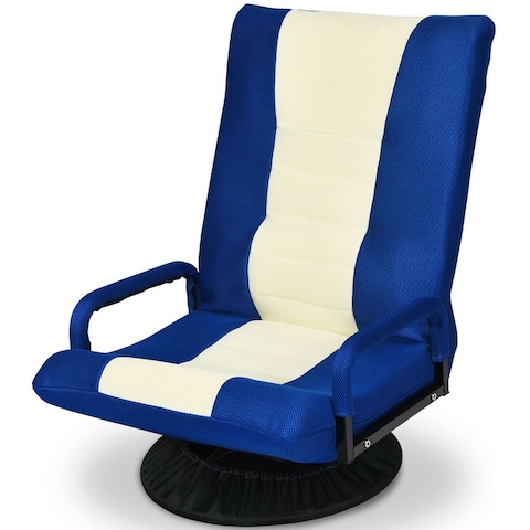 6-Position Adjustable Swivel Folding Gaming Floor Chair