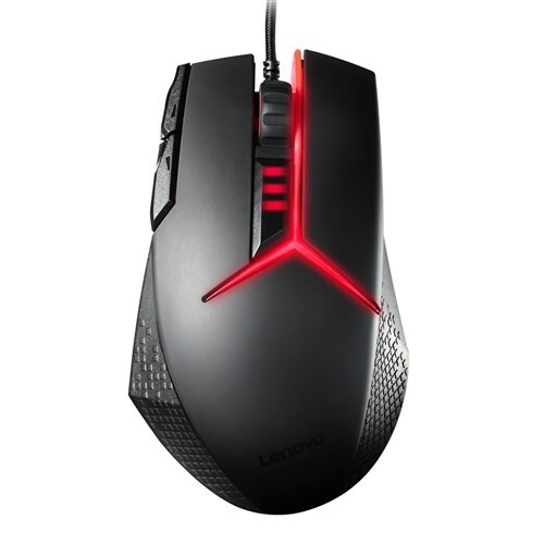 Lenovo Gaming Precision Mouse Gaming Precision Mouse