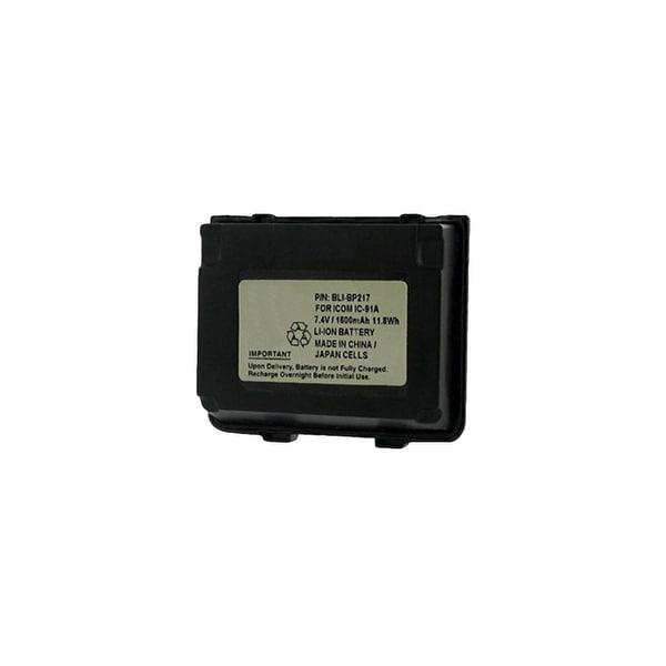 Battery for Icom BP-217 (Single Pack) Battery for Icom BP-217