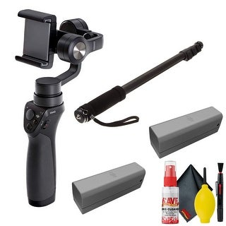 Link to DJI Osmo Mobile Gimbal Stabilizer - Battery (2) - Clean Kit - Similar Items in Digital Cameras