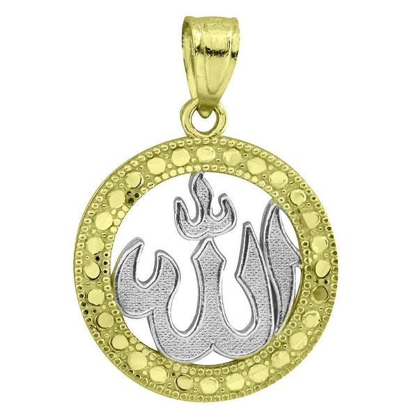 "10k Yellow White Gold Allah Pendant Muslim Gold Micro 0.8"" Men Women Charm"