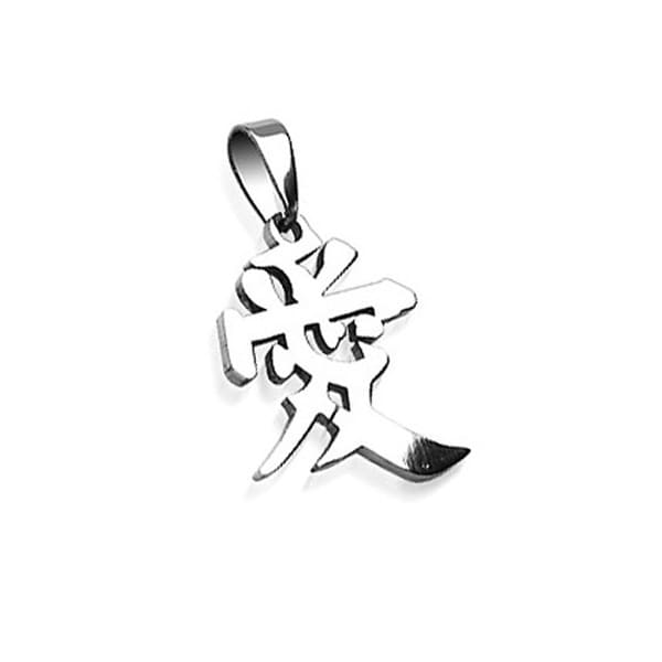 "Stainless Steel Chinese Character ""Love"" Pendant (25 mm Width)"