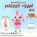 Create Your Own Miyuki Mascot - Bead Charm Kit - PINK PIG - Thumbnail 0