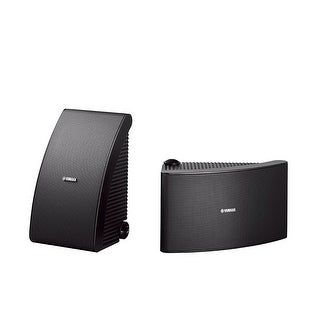 Yamaha NS-AW992BL 180 Watt 8-Inch Cone All-Weather Speakers - Pair Black