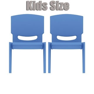 """2xhome - Set of Two (2) - Blue - Kids Size Plastic Side Chair 10"""" Seat Height Blue Childs Chairs Childrens Room School Armless"""