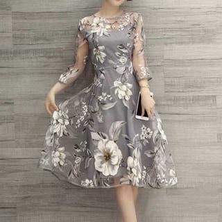 Floral Chiffon Tea Length Maxi Dress
