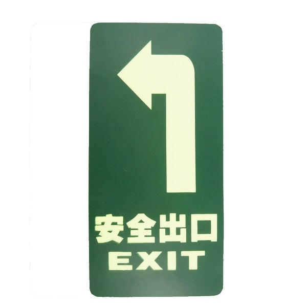 Unique Bargains 11.8 x 6 Turning Left Luminous Emergency Exit Sign Green