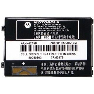 OEM Motorola Battery for V180, V186, V188, E380 - AANN4285