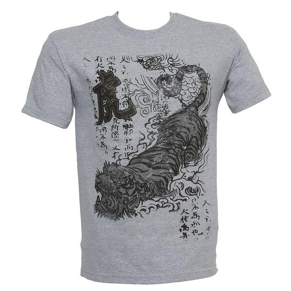 Men's Crouching Tiger Short-Sleeve T-Shirt, Grey