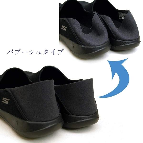 Gowalk Lite - Cozy, Walking, Black