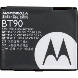 Motorola BT90 Extended Battery, 1800MAH LI-ION, SNN5826