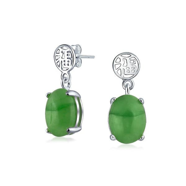 Asian Style Green Jade Chinese