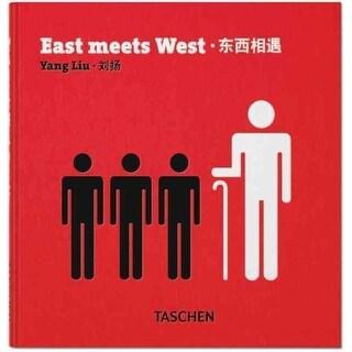 East Meets West - Yang Liu